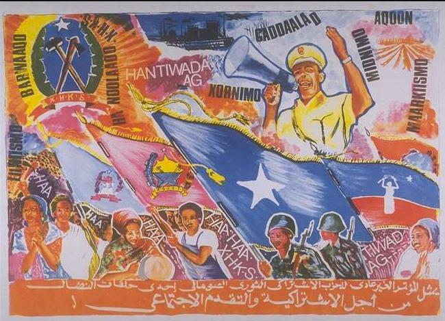 somalisocialistposter