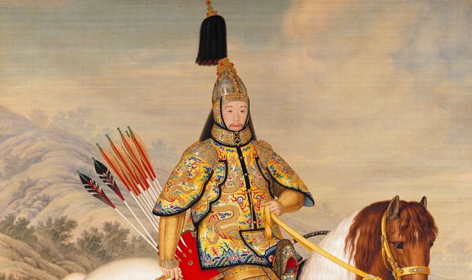 "The Qianlong Emperor in Ceremonial Armour on Horseback "" by Giuseppe ..."